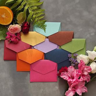 """Стильний сет з перламутрових конвертів """"Яскраві фарби літа"""""""