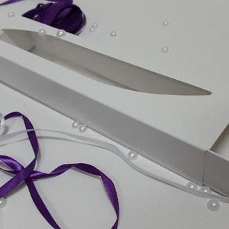 Коробка подарочная / упаковка 10 шт 26.5см х 3.5см х 5.5 см , Белый