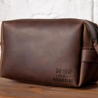 Несессер кожаный для путешествий с гравировкой
