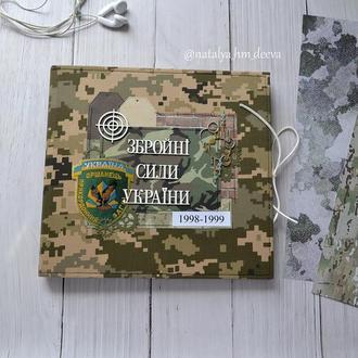 Дембельский, армейский фотоальбом