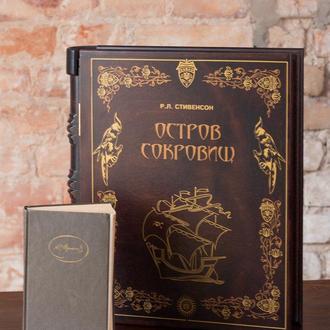 "Шкатулка из дерева ""Книга"""