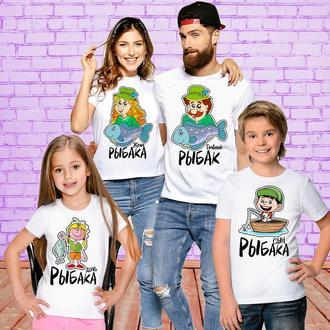 Футболки Push IT для всей семьи _Рыбаки_ ФП001192
