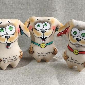 Кофейная собачка - смешной подарок на Новый год