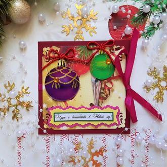 """Открытка  """"Чудес и волшебства в Новый год!"""""""