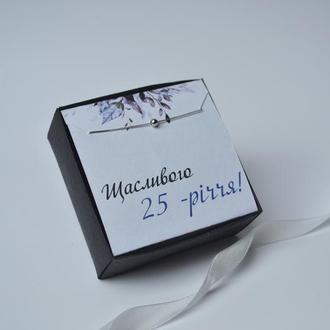Красивый подарок девушке на день рождение, серебряное колье
