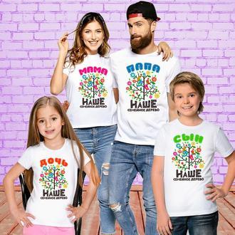 Футболки Push IT для всей семьи _Семейное дерево_ ФП001179