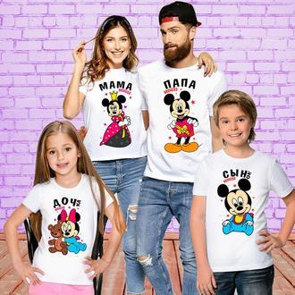 Футболки Push IT для всей семьи _Семейные Маусы_ ФП000178