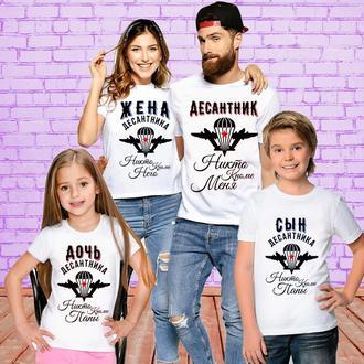 Можно заказать меньшее или большее количество футболок. Обычно у каждого члена семьи есть одежда в с