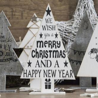 Новогодняя елка We wish you...