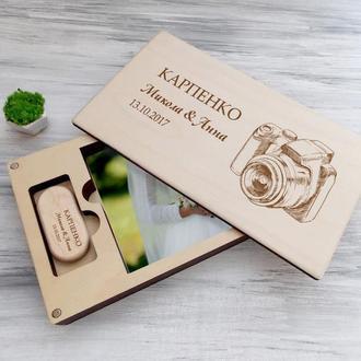 """Коробка для фото """"Фотограф"""""""