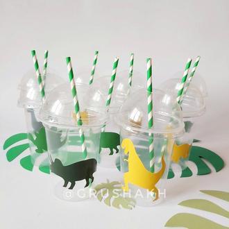 Стильные стаканчики с наклейками Дино