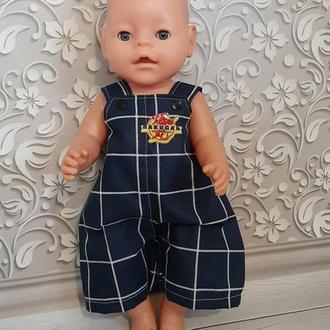Комбинезон для кукол Беби Борн.