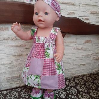 Набор одежды для кукол Беби Борн. Кукольная одежда Беби Борн.