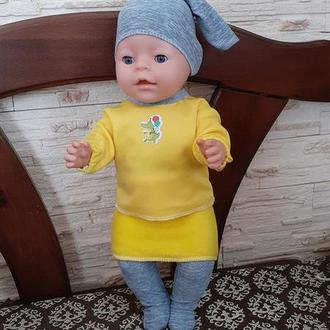 Красивый набор одежды для кукол Беби Борн. 4 в 1