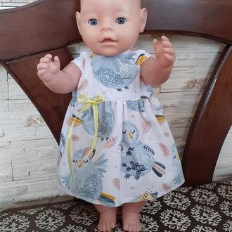 Платье для кукол Беби Борн. Ручная работа!