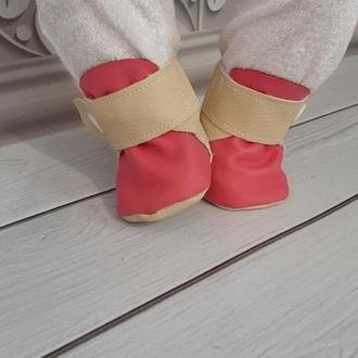 Ботинки для кукол Беби Борн.
