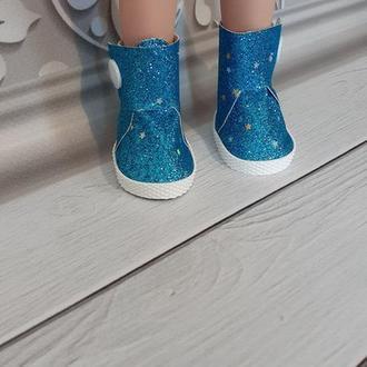 Красивые ботинки для кукол Паола Рейна.