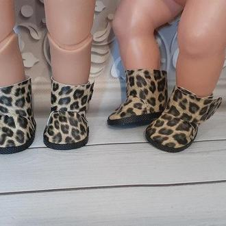 Ботинки для кукол Беби Борн и старшей сестрички.