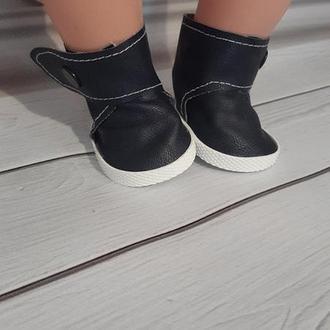 Ботинки синие для кукол Беби Борн.