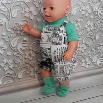 Набор одежды для кукол Беби Борн. Футболка, комбинезон, носочки.