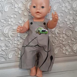 Одежда для кукол Беби Борн. Мальчик.