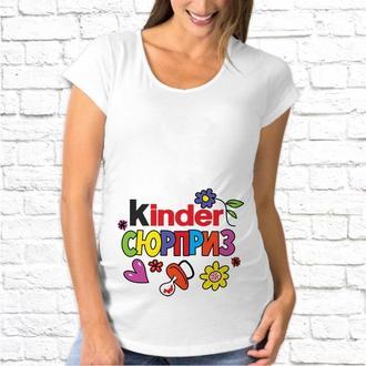 Футболка для беременной Push IT с принтом _Kinder сюрприз_ Код ФП002437
