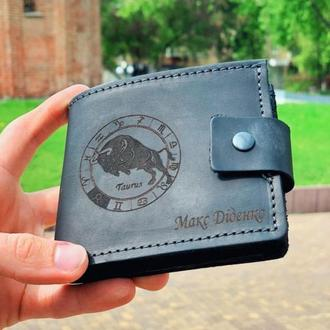 Іменний шкіряний гаманець короткий Classic (для чоловіків та жінок)