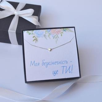 Срібне кольє Серце для дівчини, Кулон Серце для Дівчини, Подарок на День народження
