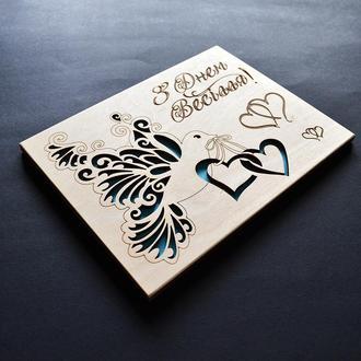 Красивая деревянная открытка на свадьбу. Необычная свадебная открытка из дерева для жениха и невесты