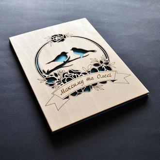 """Именная открытка с гравировкой """"Синички"""". Оригинальная открытка на свадьбу, помолвку, годовщину."""