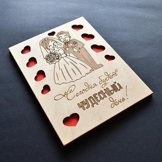 Оригинальная деревянная открытка на свадьбу, помолвку, годовщину. Яркая свадебная открытка.