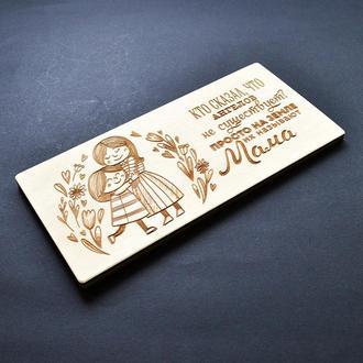 """Оригинальная деревянная открытка для мамы. Подарочный конверт """"Любимой маме""""."""