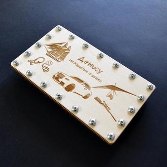 Именной деревянный конверт для денег на болтах и гайках. Оригинальный подарок.