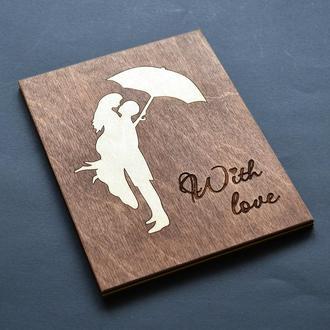 """Деревянная открытка """"With Love"""" для любимой (любимого), для девушки, парня, жены или мужа."""