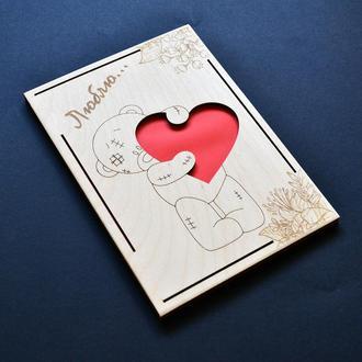 """Деревянная открытка """"Люблю"""". Оригинальный подарок для любимой, любимого, жены, мужа, парня, девушки"""