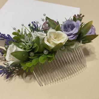 Гребешок с цветами, свадебное украшение для волос,гребень с лавандой