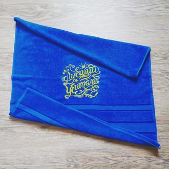 Полотенце подарок учителю женщине мужчине рождения день знаний 1сентября