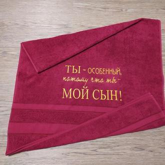 Полотенце подарок мужчине сыну новый год 23 февраля рождения защитника