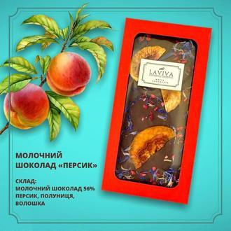 """Молочный органический шоколад """"Персик"""" 56%, 100г"""