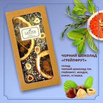 """шоколад черный органический """"Грейпфрут"""" 73%, 100г"""
