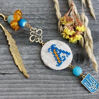 Закладка для книг с агатом и вышивкой Украинский сувенир герб Национальная символика синий желтый