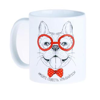 Чашка керамическая белая с рисунком