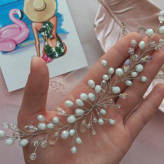 Свадебное украшение в прическу невесты, свадебный гребень, веточка для волос