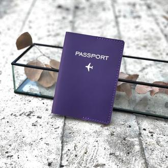 Обложка с серебряным тиснением из гладкой кожи Kapri Фиолетовый 10028