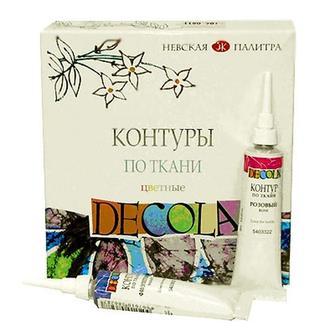 Набор контуров по ткани цветные Decola 4 цв.х18мл