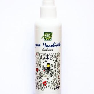 Натуральный дезодорант-спрей Для мужчин