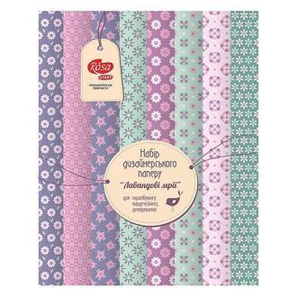 Набор дизайнерского картона А4 Лавандовые мечты 8 листов Rosa