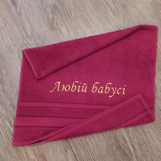 Полотенце подарок женщине бабушке маме новый год день рождения юбилей 8 марта женский день