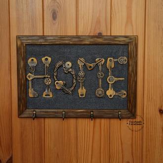 Ключница, настенная ключница.