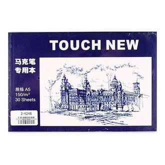Альбом для рисования маркерами А5, 30 листов, 150 гр/м2 Touch